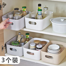 Plastic storage basket 3 Pack bathroom Bathroom Cosmetics storage consolidation box Kitchen desktop debris storage box