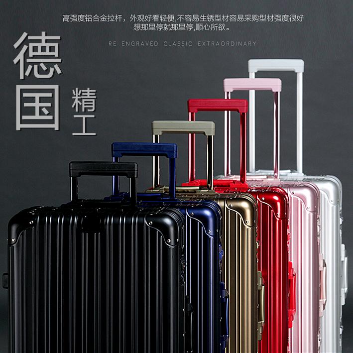 超大行李箱男30寸铝框拉杆箱女万向轮26PC皮箱28寸复古防刮旅行箱