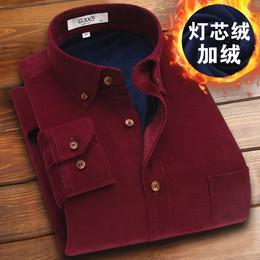 冬季新款男装纯棉灯芯绒加绒保暖衬衫男长袖中年条绒加厚保暖衬衣