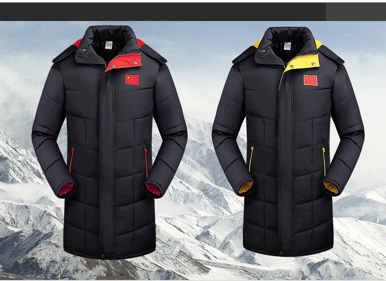 冬季国家队运动棉大衣加长款冬训武术足球跳水外套大码保暖过膝