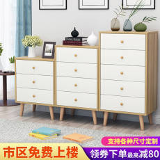 Nordic chest of drawers solid wood simple modern five drawers cabinet storage cabinet drawer cabinet multifunctional bedroom storage cabinet