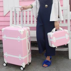 颜末同款行李箱万向轮大学生小清新少女旅行箱24寸子母包拉杆箱男