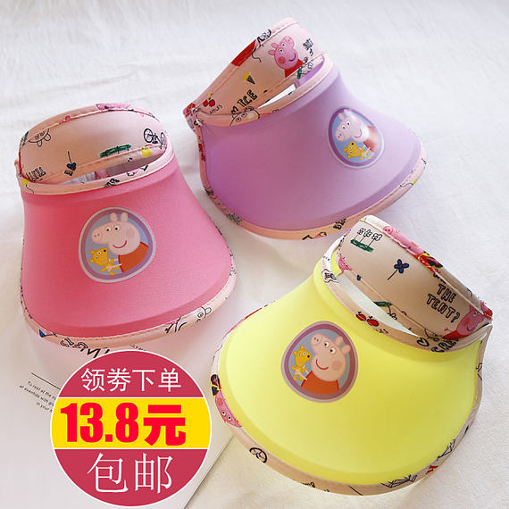 Children's hats boys and girls pigs pecs big open top hat summer sun protection sun hat cool hat baby sun hat