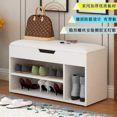 Simple modern shoe cabinet shoe bench multi-function household storage stool door shoes storage shoe rack shoes bench
