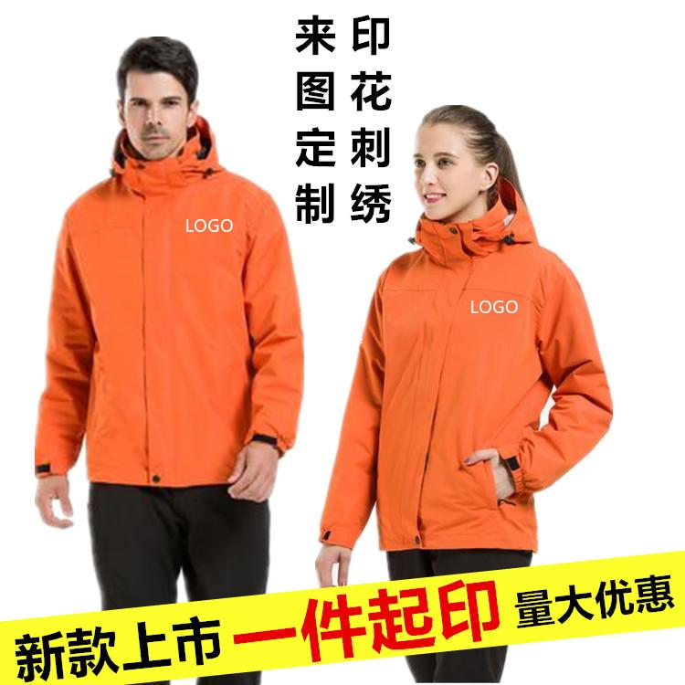 纯色冲锋衣定制户外防寒服印字绣LOGO 定做冬季两件套保暖工作服