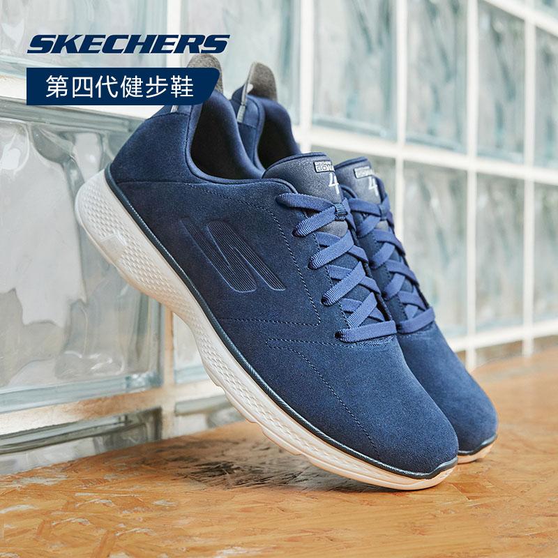 Skechers斯凯奇男鞋新款时尚绑带低帮鞋 舒适缓震运动休闲鞋54165