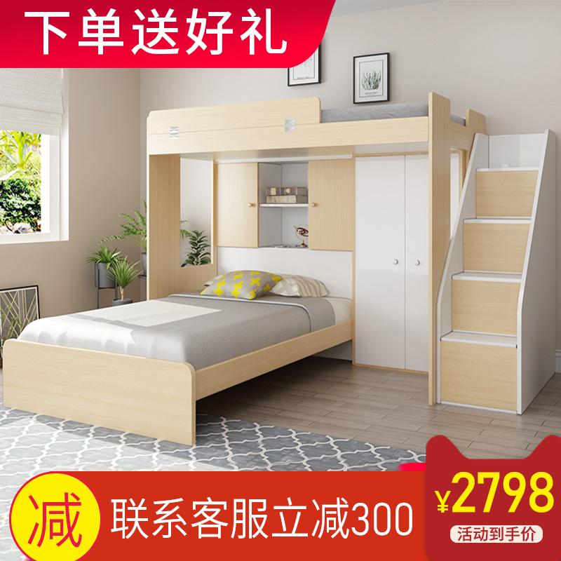 现代儿童高低床大人多功能高架床子母床成人双层上下铺床组合家具