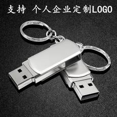 Forever 128mu disk 256M512M1G2G4G8G16G bidding creative USB flash drive lettering custom l small capacity