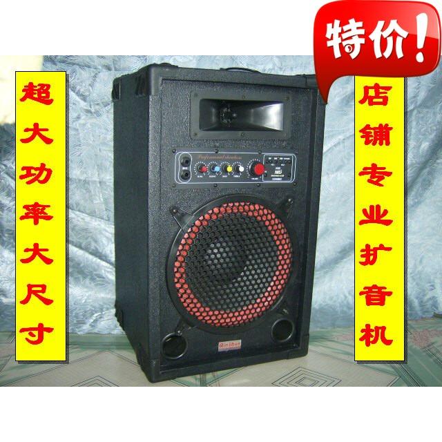 扩音器大功率