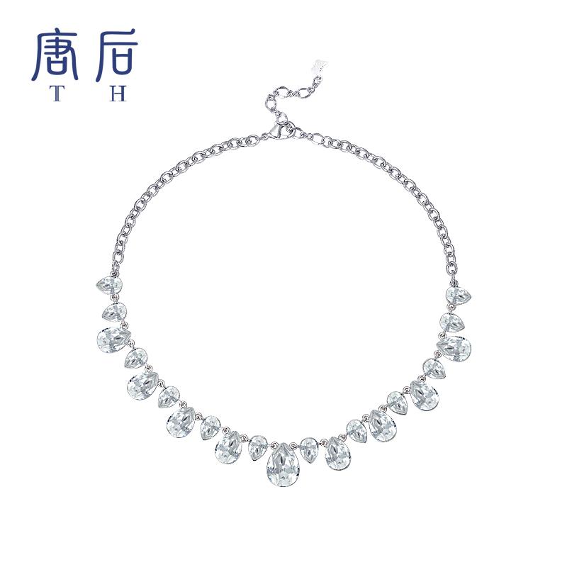TH唐后时尚宴会晚礼服配饰品优雅气质项链女施华洛世奇水晶锁骨链