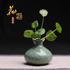 Longquan celadon Creative ornaments handmade personality fashion flower device Home decoration hydroponic flower vase