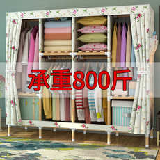 Simple cloth wardrobe solid wood single thick double fabric Oxford cloth plastic student dormitory zipper small wardrobe