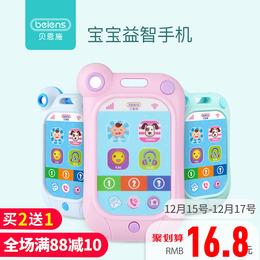 贝恩施儿童手机玩具触屏仿真宝宝电话玩具早教益智音乐手机0-3岁