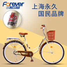 Permanent bicycle female bicycle commuter travel light ordinary old retro 24 inch 26 female adult male student