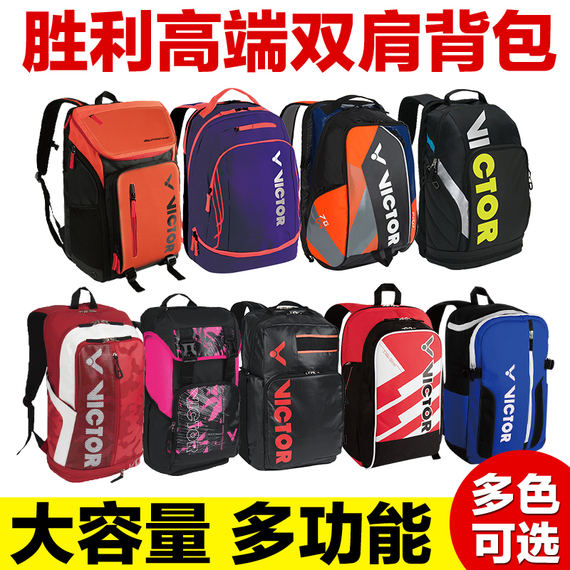 Genuine VICTOR victory badminton bag backpack 3 sticks Men and women professional high-grade waterproof sports bag