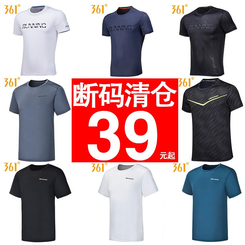 361短袖t恤男速干透气棉修身宽松2018夏季新款361度圆领潮流男装