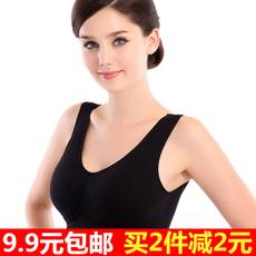 Thin section one-piece no trace no rim running sports sleep bra vest style underwear bra mother large size female