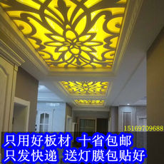 Passing flower board PVC wood plastic board hollow carved plate Continental aisle flower grid ceiling partition porch background wall screen