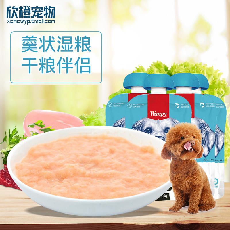 顽皮Wanpy犬用鲜肉羹鸡肉配方90g*4联包狗湿粮狗罐头狗狗零食包邮
