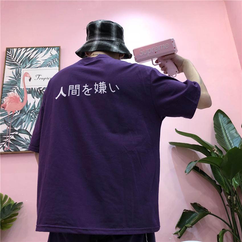 春夏韩国ins原宿风ulzzang百搭个性文字讨厌人类宽松短袖t恤男女图片