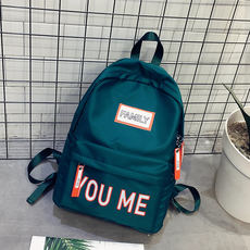 Pupils cram school bag male Korean version of the leisure children's backpack tide portable boys to make up the package travel backpack