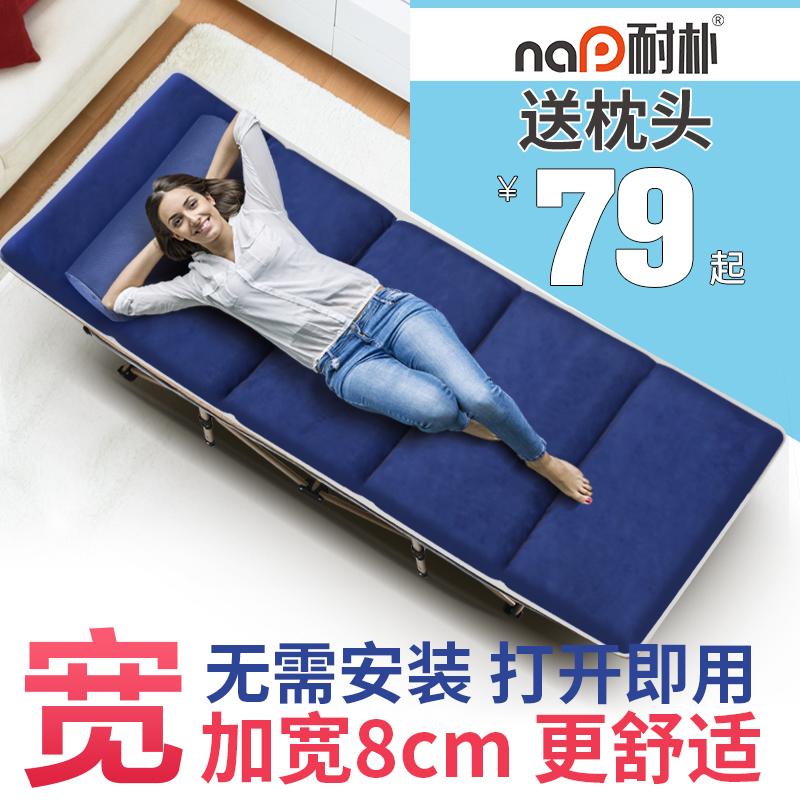 耐朴办公室午睡躺椅单人午休折叠床家用简易陪护沙滩便携**行军