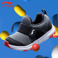 Li Ning children's shoes spring new boys and girls children's shoes in the children's shoes sports shoes lightweight shoes fashion children's shoes