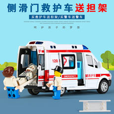 Children 120 ambulance toy simulation 110 police car model boy alloy pull back car toy