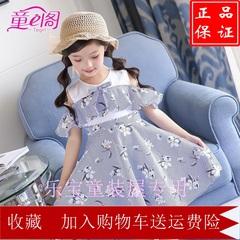 女童夏季雪纺连衣裙2019新款儿童韩版时尚无袖荷叶边公主雪纺裙子