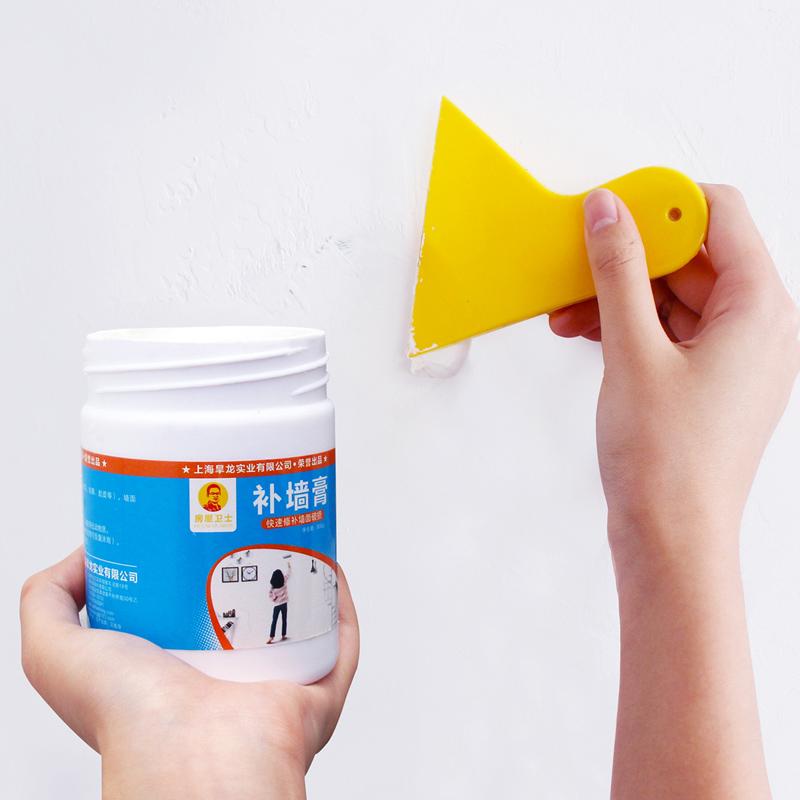 墙壁补墙膏白色墙面修补翻新修复刷墙腻子粉刷墙体补墙漆家用神器