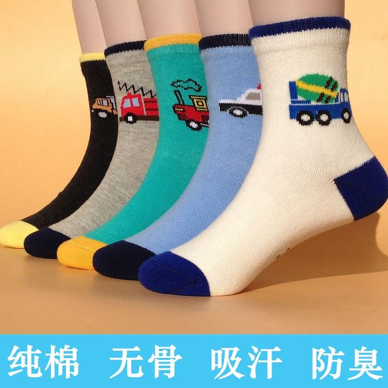 男童袜子10--12岁男纯棉 秋冬款防臭小学生中大童儿童3-4-5-7-9岁