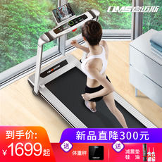 Qimaisi R4 spike treadmill 2018 new home sports weight loss folding indoor fitness special equipment