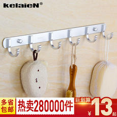 Kelaien space aluminum coat hook hook bathroom punch-free coat hook towel rack door behind the wall hook