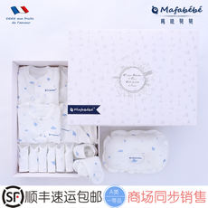 Cotton baby clothes newborn gift box spring and early newborn baby set maternal and child supplies full moon gift