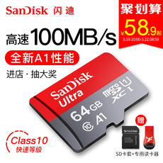 Flash di 64g memory card class10 storage sd card high speed tf card driving recorder 64g mobile phone memory card