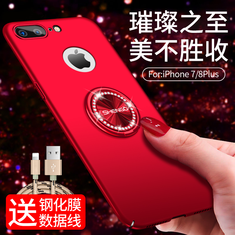 蘋果7plus手機殼女ipone硬硅膠pius磨砂plas超薄防摔iphone 8puls5.5寸ipone 8plus i7pius帶磁吸指環pg7P 7P