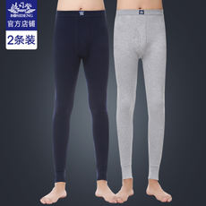 2 Bosideng Qiuku men's cotton thin winter tight base cotton pants pants pants warm pants