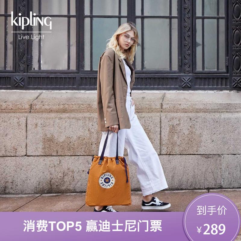 Kipling凯浦林官网2019春夏新款休闲单肩手提包大容量背包