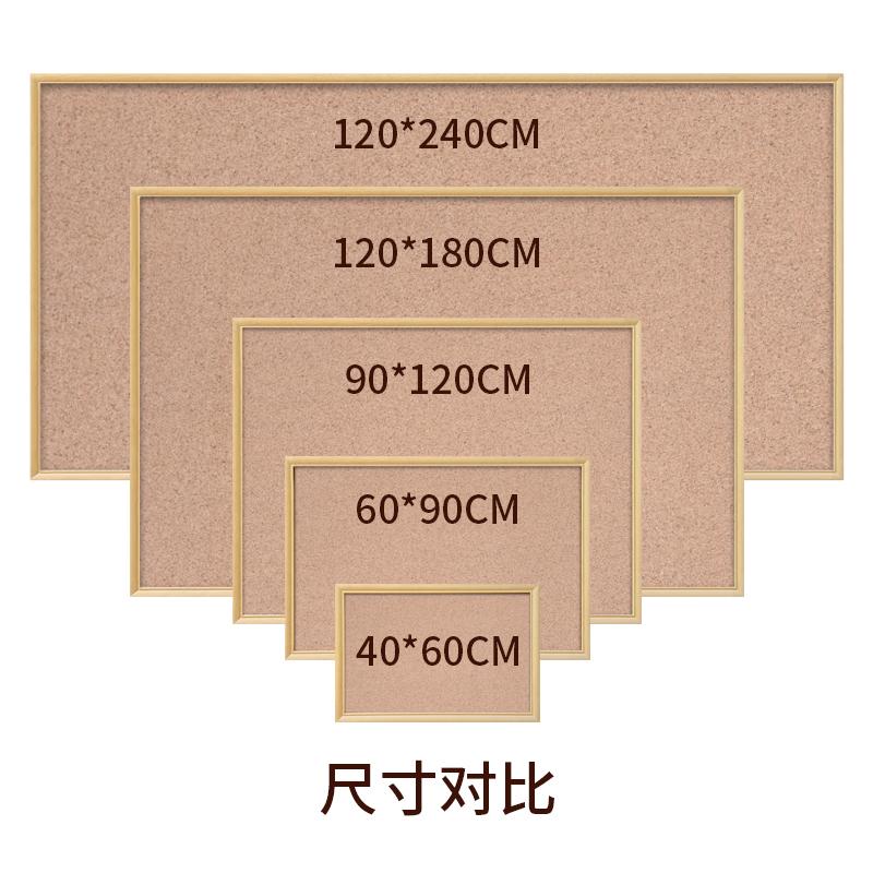 象群 可定制软木板照片墙 照片留言板公告栏水松板彩色背景墙