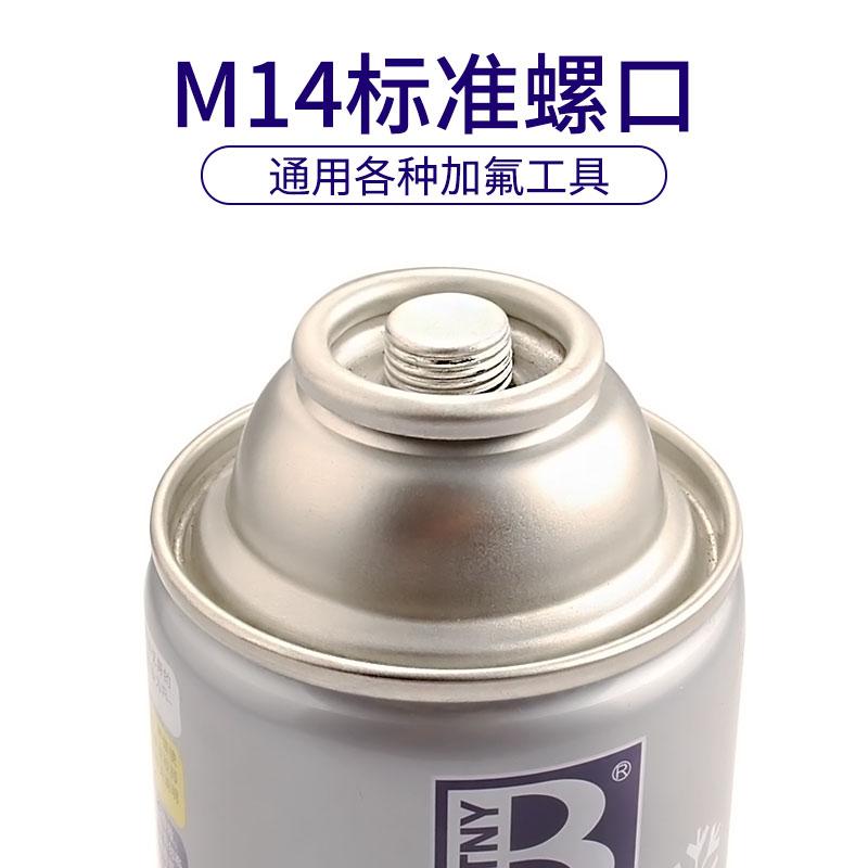 4瓶汽车用氟利昂空调制冷剂r134a冷媒冷冻油冰种雪种正品降温神器