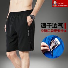 Sports shorts men's running fitness summer casual five pants thin section quick-drying loose large size training basketball shorts