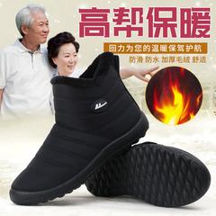 回力高帮鞋加绒保暖棉鞋男女情侣款2018新款冬季平跟一脚蹬雪地靴