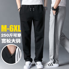 Sports pants men loose straight spring and summer thin section cotton casual long pants men plus fat large size fat pants pants tide
