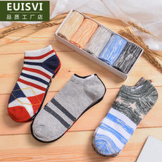 Socks men's socks boat socks men's thin section cotton low to help short tube spring and summer invisible deodorant four seasons sports sweat