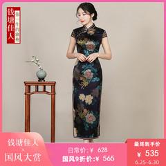 钱塘佳人新式旗袍连衣裙改良中国风长款复古桑蚕丝旗袍女气质优雅