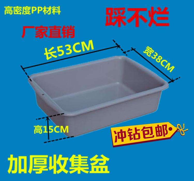 地铁机场置物筐塑料安检篮塑胶安检筐箱安检置物框方盆餐车收碗盆