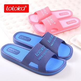 路路佳夏季新品情侣居家家居室内外防滑地板男女浴室洗澡凉拖鞋