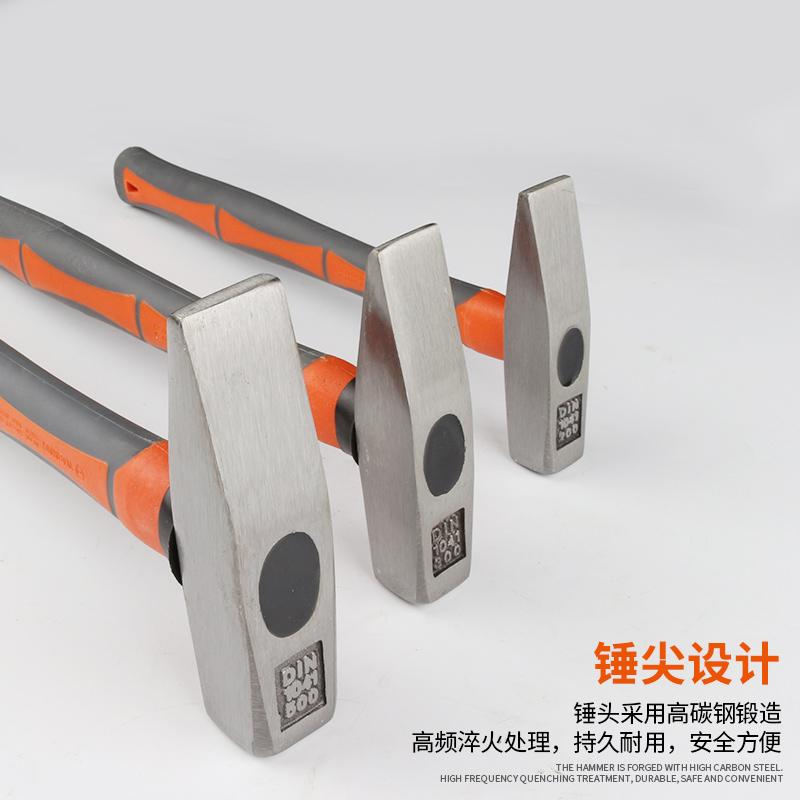 五金工具钳工锤鸭嘴锤铁锤钣金锤电工锤迷你锤子手锤地质锤小榔头