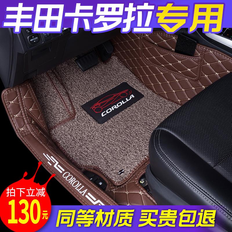 丰田2017款18款新卡罗拉双擎1.2t专用丝圈地毯式大全包围汽车脚垫