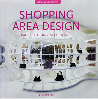 Shopping Area Design 服装鞋帽**专卖店设计